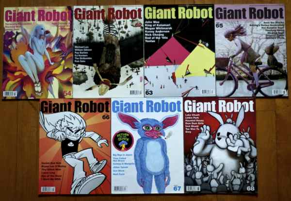 giant robot lot 2